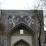 Bukhara, Kukeldash Madrasah, the Phoenix ornamentation