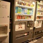 Vender and ice machine
