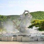 Lvshun Longwangtang 旅順 龍王塘公園 旅顺 龙王塘公园