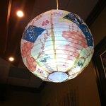 Akima House; Japanese Paper Lantern