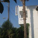 Hotel Danae (Davan)