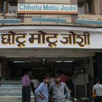 Chotu Motu Joshi