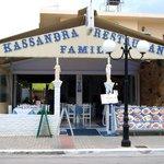 Kassandra Family Restaurant