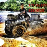 ATV Monster Adventure By Nara