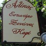 The Sign at Aleka's property