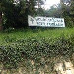 Foto de TTDC Hotel