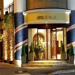 Photo de Hotel Eclair Hakata