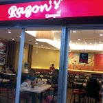 Front of Razon's at Monumento, Caloocan