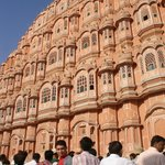 Atraçoes em Jaipur