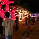 across st 2013 lantern festival