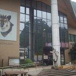 Okutama Visitor Center