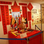Chinese altar