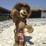 Η κόρη μου με το λιοντάρι