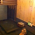 in room hot spring
