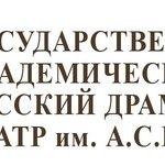 Логотип театра