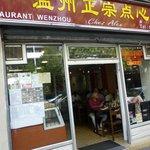 Le 'Wen Zhou chez Alex' au N° 24 Rue de Belleville