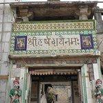 Harsiddhi Mataji Temple