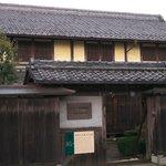 Ito Chubei Memorial House