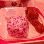 صورة فوتوغرافية لـ KFC Dela Rosa Carpark