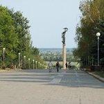 Park of Glory (Park Slavy)