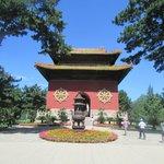 The Qianlong Tablet Pavilion