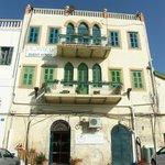 Al Mutran Guesthouse