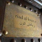 Welcome to Riad al Loune