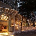 Foto de Tujo Bar-sserie & Grill