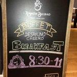 menu prezzo fisso prima colazione (a parte)