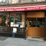 Front Of Amcook Fusion Cuisine