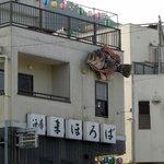 津島町岩松のまほろば