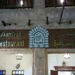 Best restaurant as Souq Waqef Doha