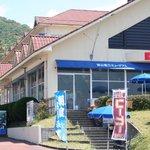 Kayama Yuzo Museum