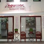 ZORBAS Restaurant - Cafe