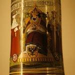 マイスタートゥルンク杯