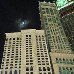 أبراج الحرم