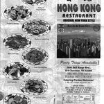 9-1-2013 Hong Kong Menu Pg1