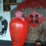 Photo of Fengjia Story Hostel