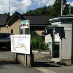 レトロバスの終点。奥の建物が銀山荘。