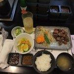 The Satou Steak Special - Main course