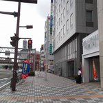 Foto de Reiah Hotel Yokkaichi