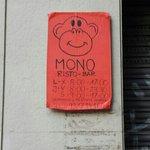 Foto de MONO Risto-Bar