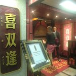 Photo of Joy & Joy Chinese Restaurant