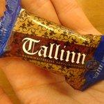 шоколадка в номере)