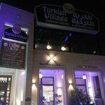 Turkish Village Restaurant