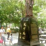 Der Vater der Chinesischen Republik, Dr. Sun Yat-sen, inmitten des Platzes