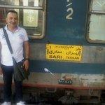 Travelling to Sari - North Iran