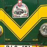 la locomotrice del treno Sargan 8 a Mokra Gora (Serbia)