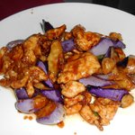 Chicken with Garlic Eggplant.  Yum!