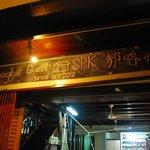 Pangkor Guesthouse